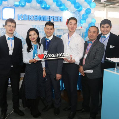Exhibition MEDEXPO -2017