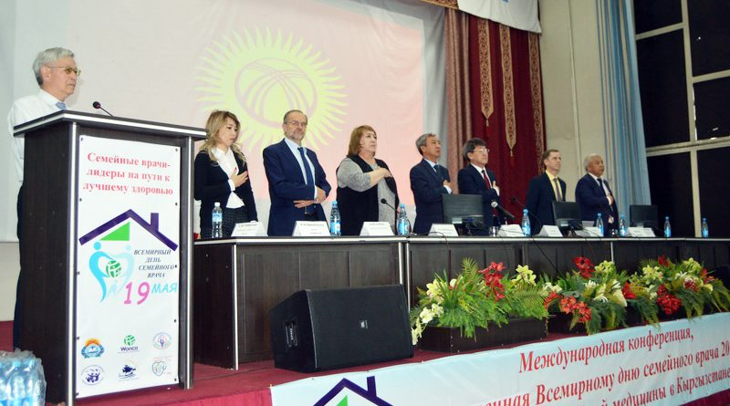 International conference dedicated to the World Day of the Family Doctor and the 20th anniversary of family medicine in Kyrgyzstan